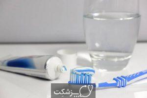 14 درمان خانگی برای زخم دهان | پزشکت