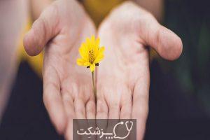 15 راه برای مهربانی با خود چیست؟ | پزشکت
