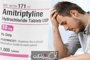 عوارض آمی تریپتیلین چیست؟ | پزشکت