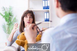 اختلال شخصیت مرزی چگونه درمان می شود؟   پزشکت