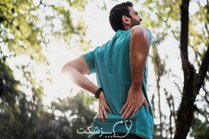 16 باور غلط در مورد کمر درد که نمی دانید. | پزشکت