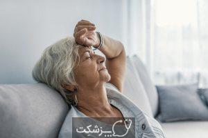 13علائم هشدار دهنده روماتیسم مفصلی   پزشکت