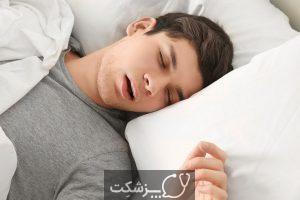 رویای خیس در نوجوانان   پزشکت