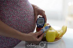 بارداری در 45 سالگی و بعد از آن | پزشکت