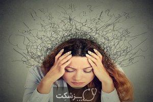سندرم استکهلم چیست و بر چه کسانی تاثیر می گذارد؟   پزشکت
