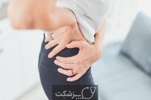 درد کمر و کشاله ران در زنان نشانه چیست؟ | پزشکت