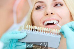 دندانپزشک کیست؟   پزشکت