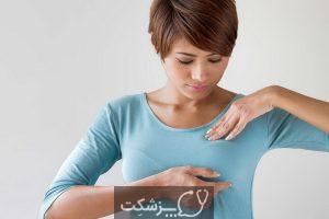 آیا چروک شدن نوک سینه طبیعی است؟ | پزشکت