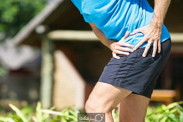درد کشاله ران، شایع ترین علل تا درمان آنها   پزشکت