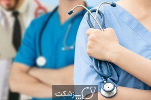 دوره های پیراپزشکی چیست؟ | پزشکت