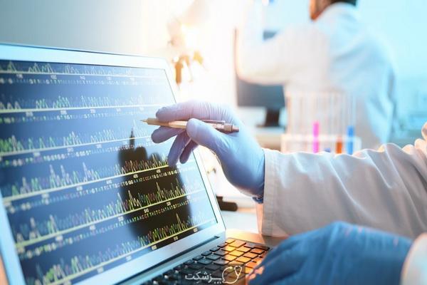 ژنتیک پزشکی چیست؟   پزشکت