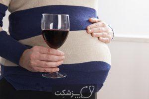 نقص مادرزادی چیست و چگونه از آن پیشگیری کنیم؟   پزشکت