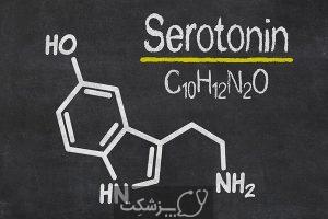 سروتونین چیست و چه کاربردی دارد؟ | پزشکت