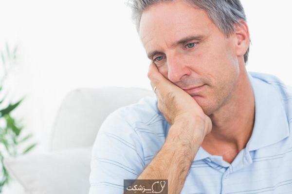 کمبود آندروژن در مردان چگونه درمان می شود؟ | پزشکت
