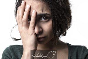 اختلال مسخ واقعیت چیست؟ چه علائمی دارد؟ | پزشکت