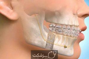 جراح فک و صورت کیست؟ | پزشکت