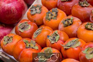 میوه های پاییزی و خواص درمانی آنها | پزشکت