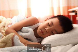 صحبت کردن در خواب در کودکان   پزشکت