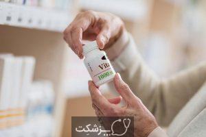 7 ویتامین مهم برای پزشک سالمند