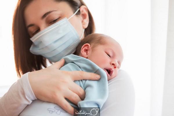 کووید 19 و شیردهی: ایمنی و اقدامات احتیاطی   پزشکت