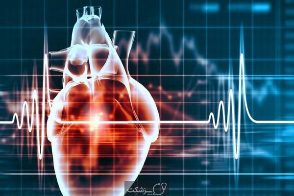 بیماری های قلبی و واکسن کرونا | پزشکت