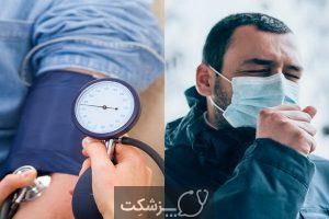 کرونا و فشار خون بالا | پزشکت