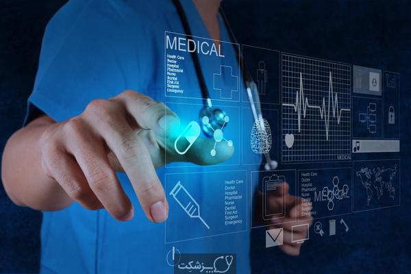 20 مورد رایج تخصص های پزشکی   پزشکت