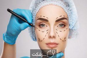 جراحی پلاستیک چه فرقی با جراحی زیبایی دارد؟   پزشکت