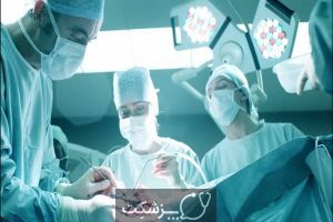 انواع تخصص های جراحی را بشناسید. | پزشکت