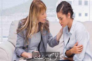 روانشناس کیست و چه فرقی با مددکار اجتماعی دارد؟   پزشکت