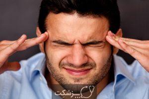 چرا بعد از ورزش دچار سردرد می شوم؟   پزشکت