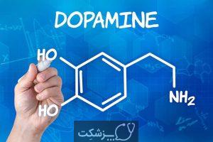 چگونه دوپامین بدن را افزایش دهیم؟ | پزشکت
