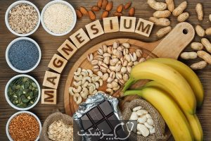 11 راه برای افزایش طبیعی سروتونین در مغز | پزشکت