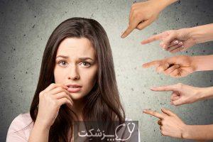 چگونه با طرد شدن از طرف خانواده مقابله کنیم؟   پزشکت