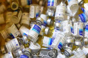 واکسن کوو ایران برکت و سوالات رایج در مورد آن | پزشکت
