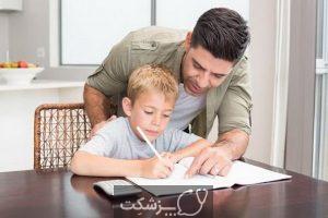راهکار ساده برای تربیت کودک | پزشکت