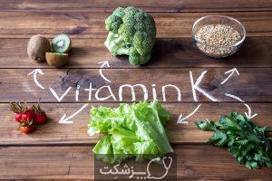 پزشک کمبود ویتامین K