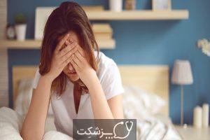 عوارض جانبی قرص های ضد بارداری   پزشکت
